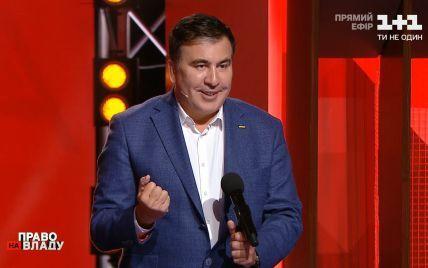Саакашвілі заявив про шантаж з боку Порошенка