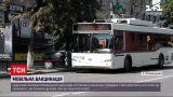 Новости Украины: в Кропивницком горожане смогут привиться в троллейбусе