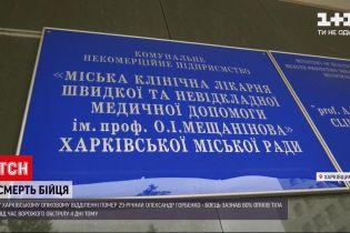 Новости с фронта: умер Александр Горбенко, который накануне получил 80% ожогов во время обстрела