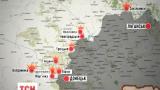 За сутки в зоне АТО зафиксировано 79 обстрелов