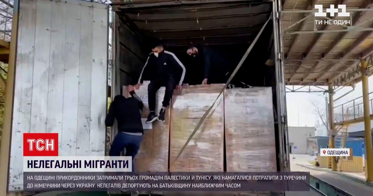 Новости Украины: в Одесской области пограничники задержали 3 нелегалов из Туниса и Палестины