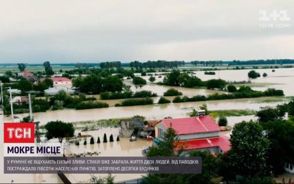 Румыния тонет от аномальных ливней, а Словения и Хорватия бьет температурные рекорды