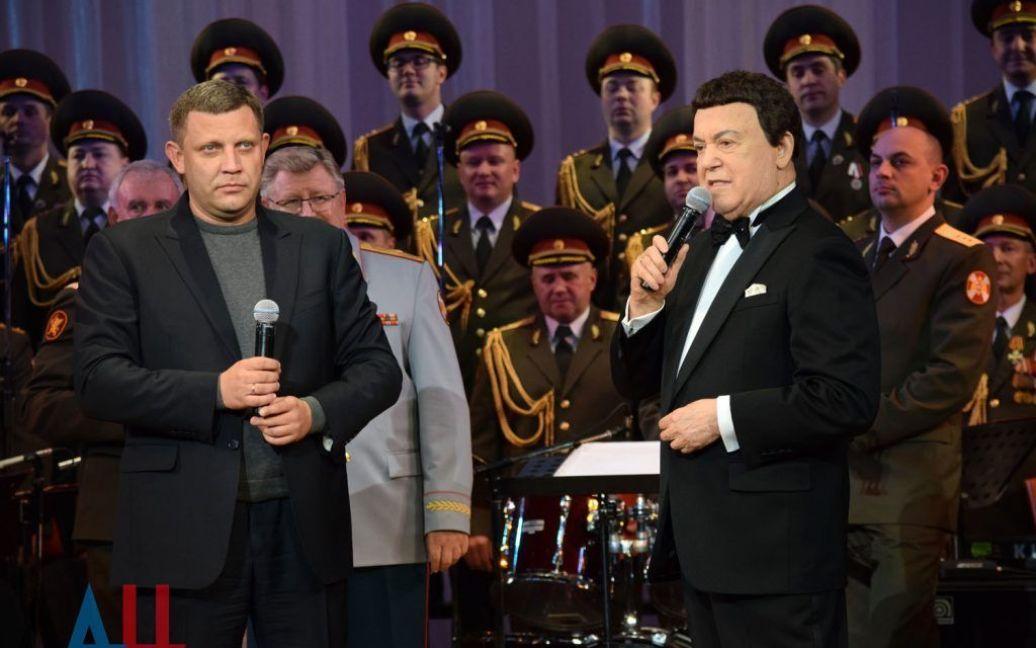Виступ Кобзона у Донецьку, 2017 рік / © dan-news.info
