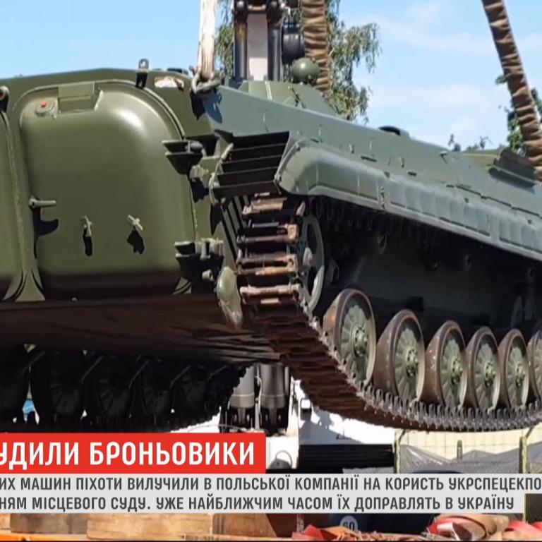 Україна виграла суд в Польщі і зможе привезти понад 20 броньовиків для ЗСУ