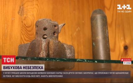 Не сдетонировал из-за застрявшей иглы: площадь поражения боевого снаряда в сумской школе была 25 метров