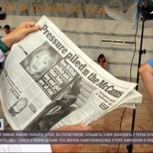 ТСН зібрала найгучніші історії пошуків зниклих дітей