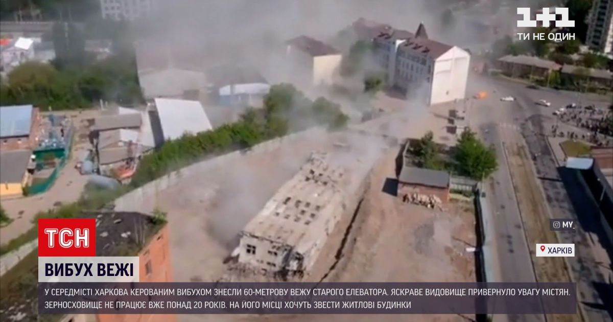 Новини України: у середмісті Харкова заплановано підірвали вежу старого елеватора