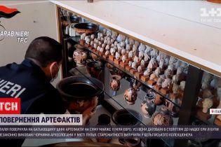 Новости мира: Италия вернула на родину ценные артефакты стоимостью почти 11 млн евро