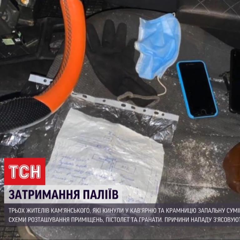 """С пистолетом и гранатами: в Днепре ночью двое мужчин разбрасывали """"коктейли Молотова"""""""