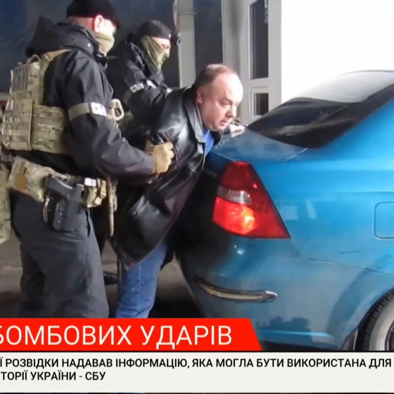 Контррозвідка спіймала на кордоні російського агента, який намагався вивезти секретні документи про авіабазу на заході України