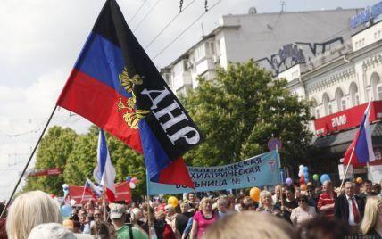 """Суд постановил закрыть """"представительство"""" так называемой """"ДНР"""" в Чехии"""