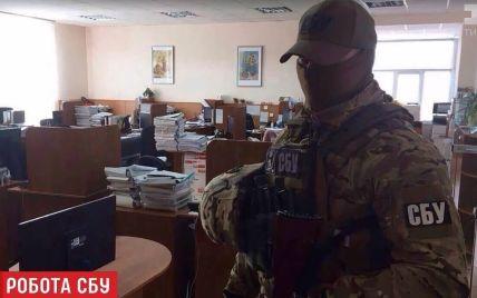 СБУ розкрила махінації топ-менеджерів обленерго, яким володіють росіяни