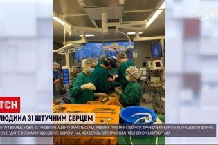Новости мира: в Италии впервые в мире пациенту установили имплант вместо сердца