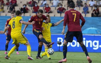 Гра нереалізованих можливостей: збірні Іспанії та Швеції поділили очки в матчі Євро-2020