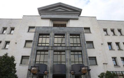 Высший антикоррупционный суд вынес первый приговор