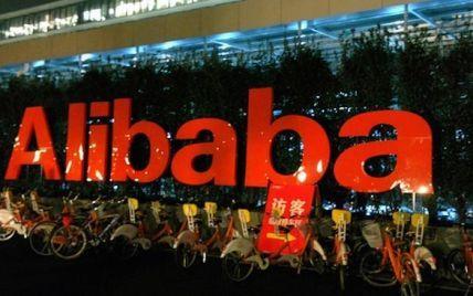 У Китаї відкрили антимонопольну справу проти інтернет-гіганта Alibaba Group