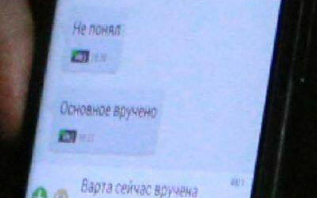 Депутаты показали SMS прокурору в отношении Корбана / © Фото Валерии Ковалинской/ТСН