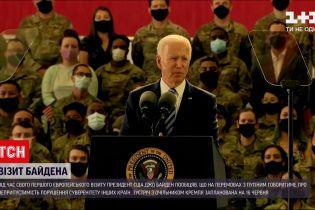 Новини світу: Байден попередив РФ про наслідки шкідливих дій, а Москва підготувала свій сигнал