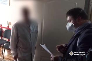 Під Києвом керівництво психоневрологічних інтернатів підпільно збувало вакцину від коронавірусу: відео
