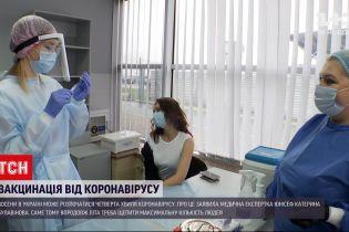 Новини України: Булавінова наголосила на необхідності щепити за літо максимальну кількість людей