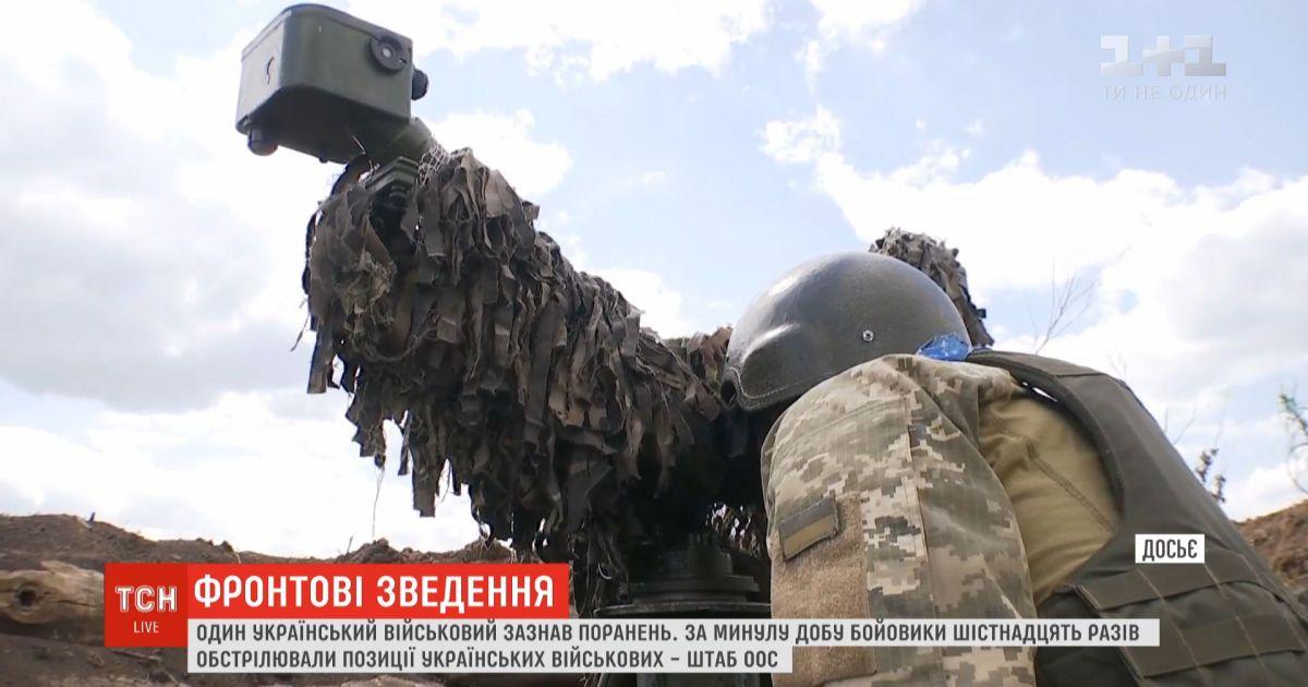 Оккупанты выпустили более трех десятков мин по селам вокруг Попасной