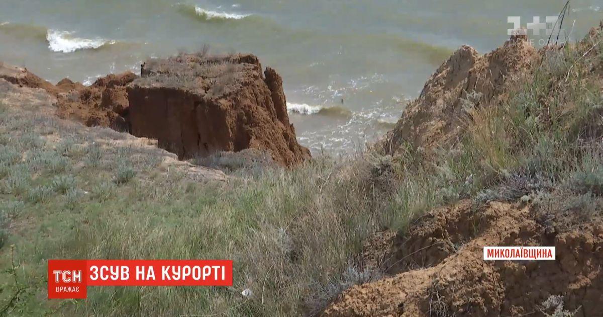 Масштабный оползень: у Коблево от береговой кручи откололся полукилометровый шмат