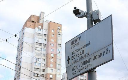 Система автофиксации нарушений ПДД: водителей предупредили о новом сюрпризе