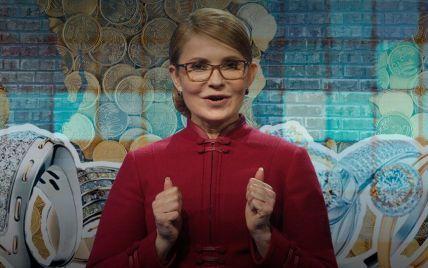 Відсутність нерухомості і автівок: декларація кандидата у президенти Юлії Тимошенко