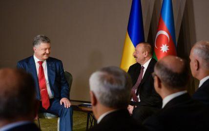 """Алиев предложил Украине присоединиться к газовому проекту """"Южный коридор"""""""