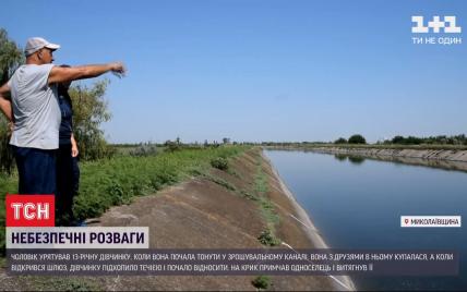 Ледь не потонули втрьох: подробиці порятунку дівчинки із каналу в Миколаївській області