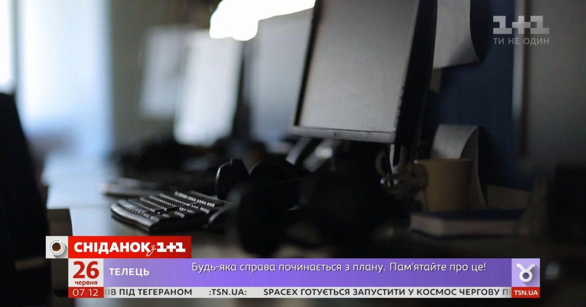 Не програмісти: експерти назвали найбільш затребувана вакансію