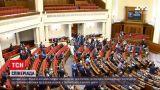 Новини України: у Верховній Раді не можуть сформувати порядок денний через конфлікт
