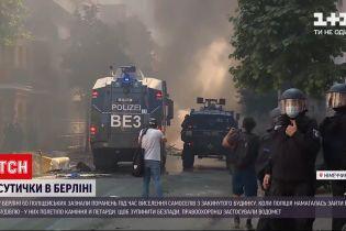 Новости мира: в Берлине во время выселения самоселов, 60 копов получили ранения