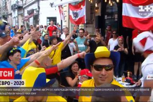 Євро-2020: уболівальники зібралися у фан-зоні в центрі Києва аби підтримати наших футболістів