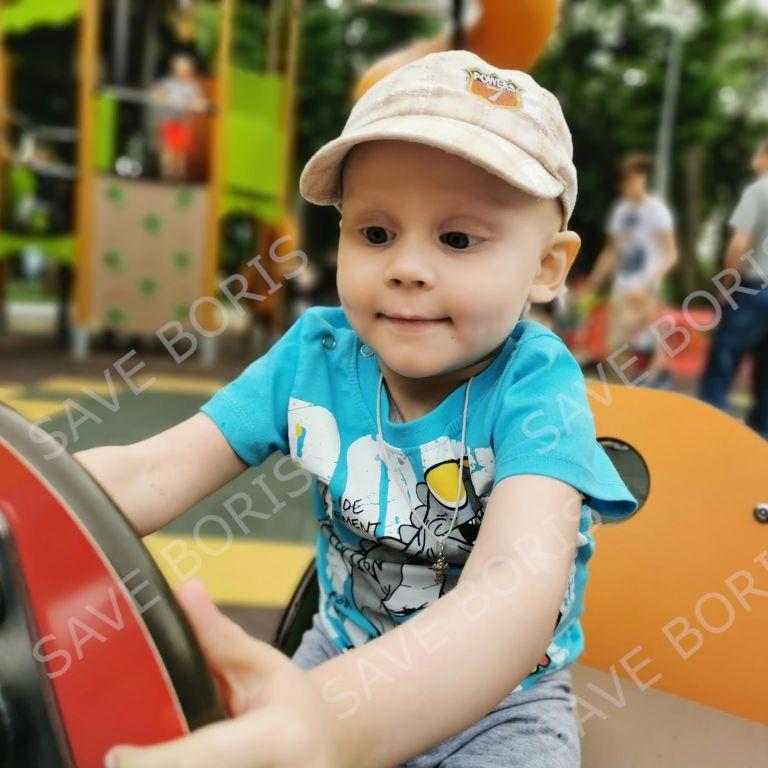 В немедленной трансплантации печени нуждается 2-летний Борис
