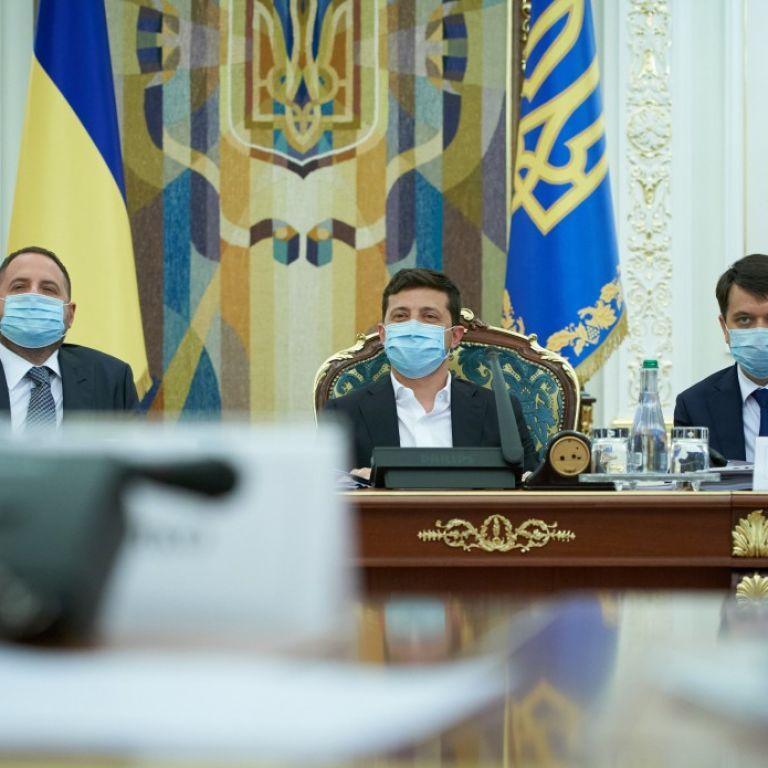 У Зеленського обговорили законопроєкт, який поліпшить процедуру приватизації