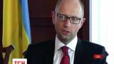 Международный валютный фонд предоставит Украине кредит