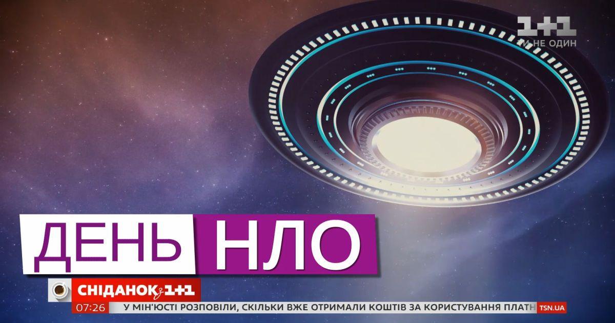 Что астрофизики думают об НЛО - Поп-наука