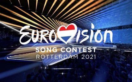 """""""Евровидение-2021"""": букмекеры назвали вероятных фаворитов конкурса"""