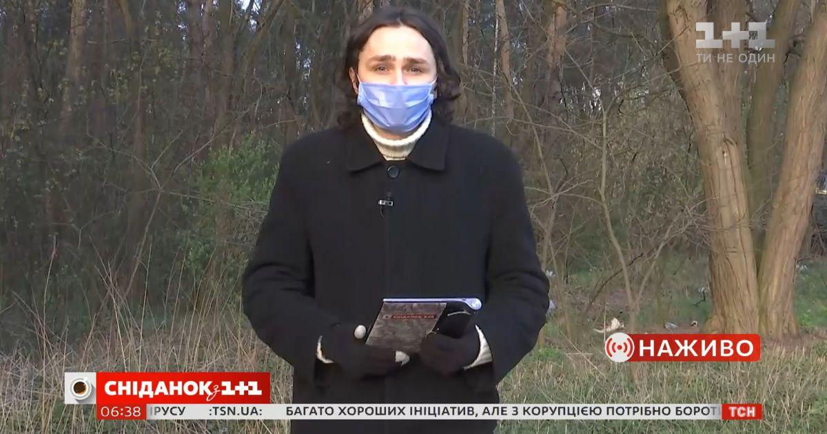 Чи стабілізувався рівень забруднення повітря в Києві — пряме включення
