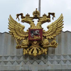 """""""Недружні країни"""": керівник Євроради назвав дії РФ незаконними і прококаційними"""