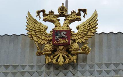 Скандал между Москвой и Прагой: более 60 российских дипломатов должны покинуть Чехию