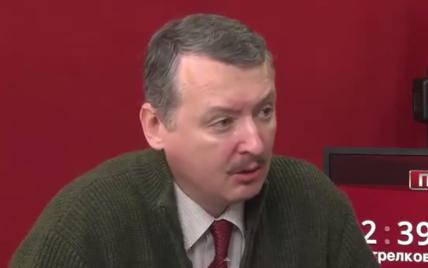 """Гіркін зізнався, що """"зелені чоловічки"""" насильно заганяли депутатів голосувати за анексію Криму"""