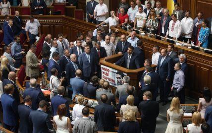 Рада с пятого раза приняла поправку о противодействии дискриминации на работе