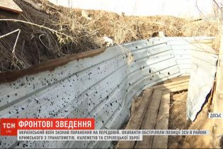 Один украинский военный получил ранения на фронте