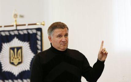 Аваков настаивает на привлечении Парасюка к ответственности за столкновения с полицией