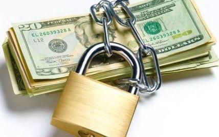 4 важные экономические новости: курсы валют, стоимость горючего и запрет досрочно снимать депозиты