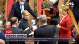 Новини України: у Раді ухвалили законопроєкт, який встановлює критерії, кого вважати олігархом