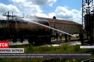 Новини України: у Дніпропетровській області стався витік сірчаної кислоти