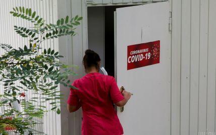 Коронавірус в Україні сьогодні: статистика на 15 вересня